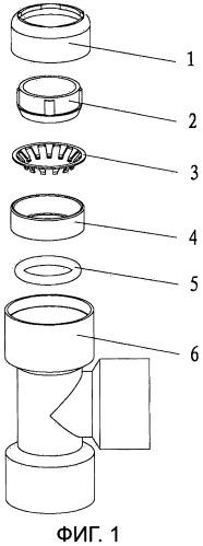 Устройство для соединения труб для текучих сред и демонтажный инструмент к этому устройству