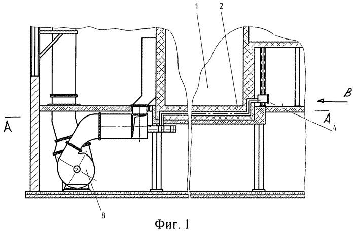 Топочное устройство с охлаждаемым подом