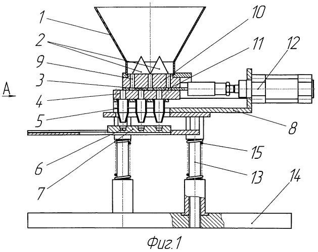 Устройство для объемного дозирования сыпучих материалов