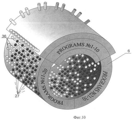 Программно-перестраиваемое устройство для пневматических и гидравлических систем управления