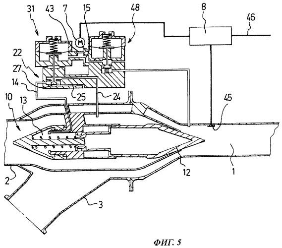 Газовый насос-смеситель с переменным сечением впускного канала