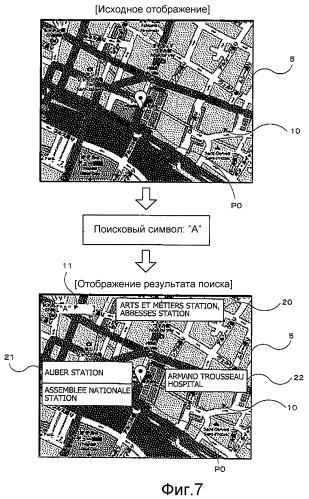 Устройство управления отображением карты, способ управления отображением карты и считываемый компьютером носитель