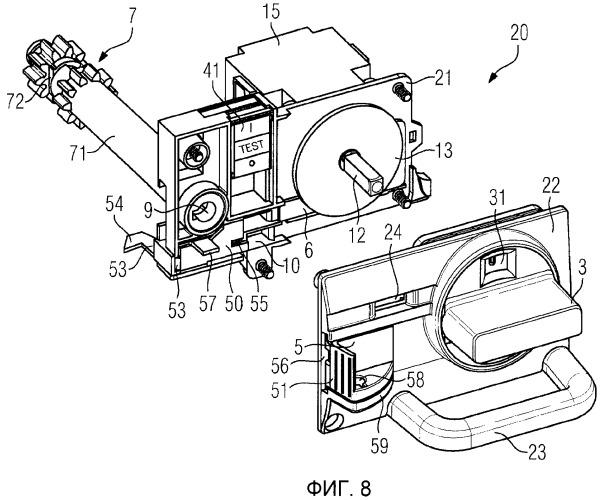 Блокировочное устройство, функциональный узел лицевой панели, приборный носитель, а также шкаф комплектного распределительного устройства