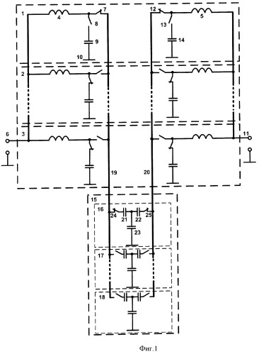 Входное устройство радиоприемника