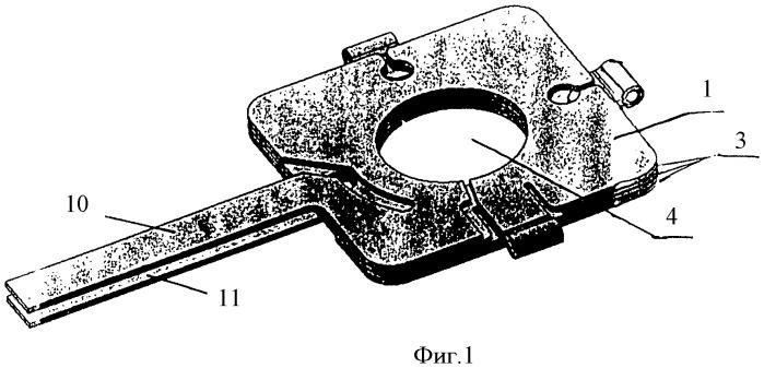 Способ изготовления индуктора для магнитно-импульсной обработки металлов и приспособление для изготовления индуктора гибкой