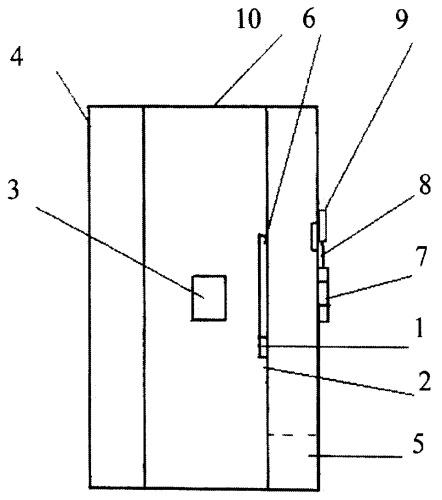 Резцeдержатель токарного станка