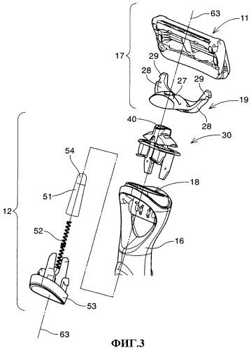 Безопасная бритва с поворотным блоком лезвий