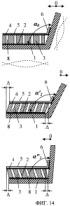 Модифицированная многослойная виброшумодемпфированная композитная структура