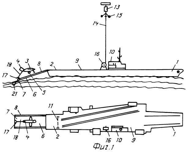 Устройство для посадки самолета на авианосец