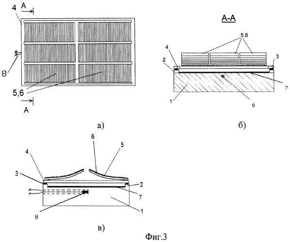 Микроструктурная система терморегулирования космического аппарата