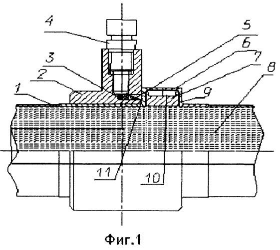 Устройство для разделения трубопроводов