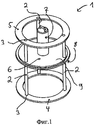 Направляющая рама для насоса со следящей пластиной и насос со следящей пластиной