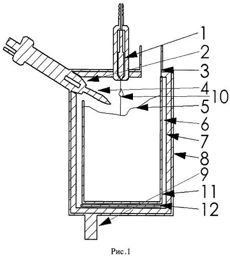 Способ рафинирования металлургического кремния плазмой сухого аргона с инжекцией воды на поверхность расплава с последующей направленной кристаллизацией