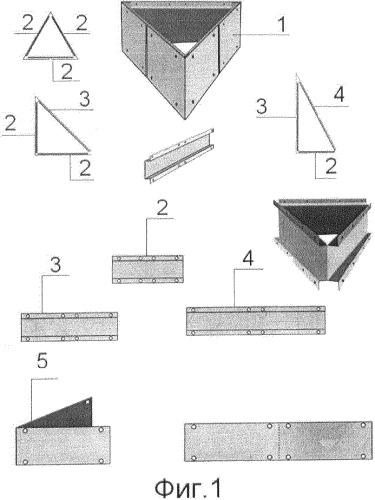 Сборно-разборный каркас для моноструктурного сооружения