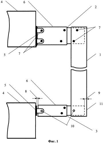 Комплект крепления вертикального несущего профиля навесной фасадной системы