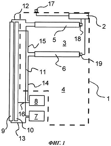 Холодильный аппарат и способ управления холодильным аппаратом