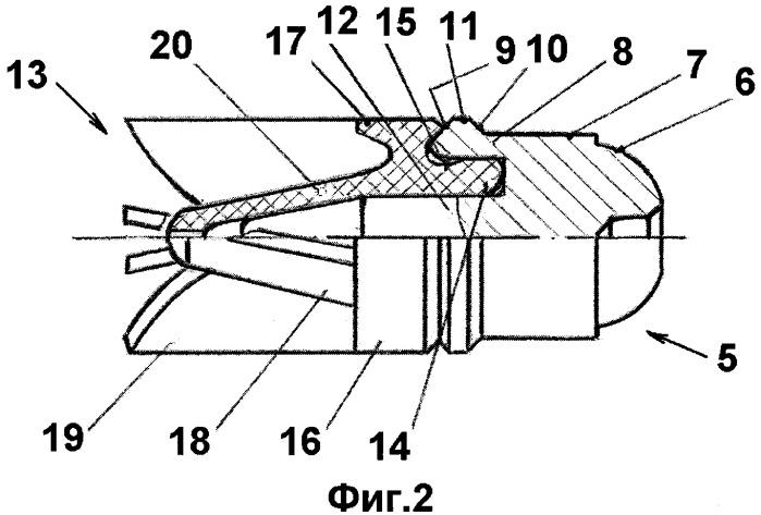 """Пуля """"бабочка комбинированная"""" и патрон для гладкоствольного оружия"""