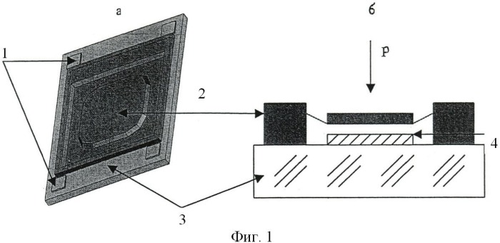 Микроэлектромеханический датчик давления
