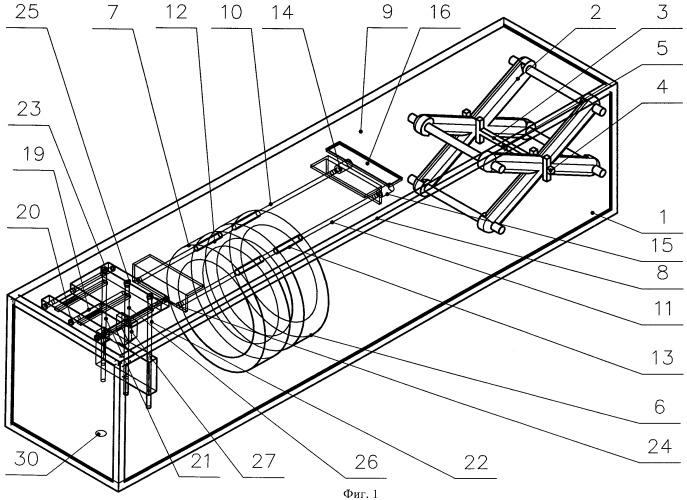 Установка для определения механических напряжений в конструкционных материалах