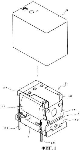 Контактное переключающее устройство и электромагнитное реле