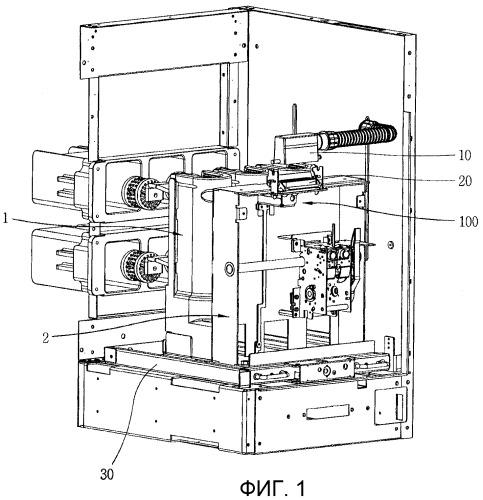 Блокировочное устройство штепселя для вакуумного автоматического выключателя