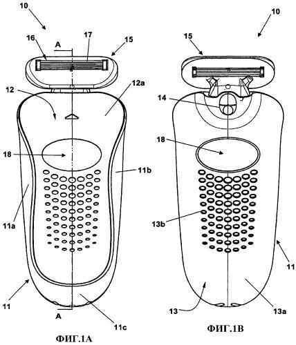 Комбинированное устройство для удаления волос