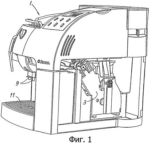 Способ автоматического регулирования количества кофе и кофе-машина для его осуществления
