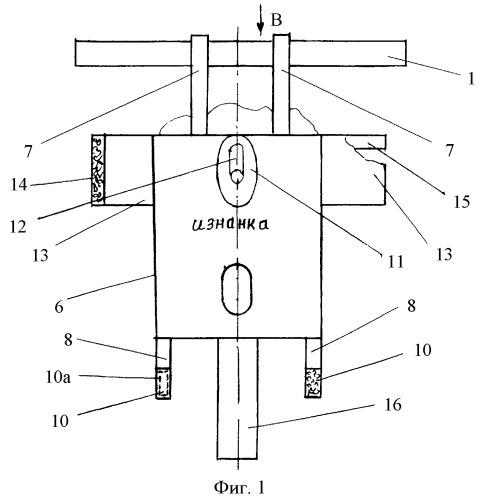 Устройство для пахово-мошоночной грыжи