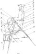 Переносное разборное гинекологическое кресло
