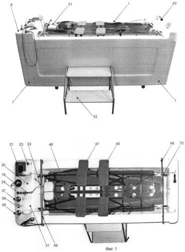 Устройство для подводного горизонтального вытяжения позвоночника