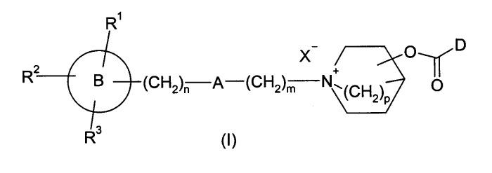 Комбинации, содержащие антимускариновые средства и бета-адренергические агонисты