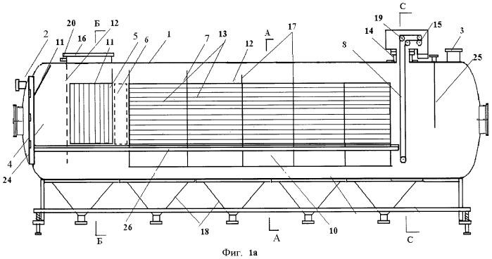 Устройство разделения фаз в водонефтяной смеси - наклонный отстойник