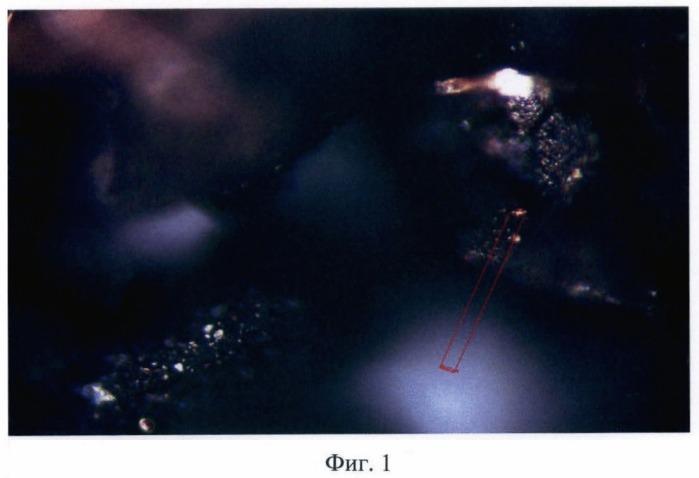 Флотационно-адсорбционный способ извлечения ультрадисперсных частиц из золотосодержащего сырья