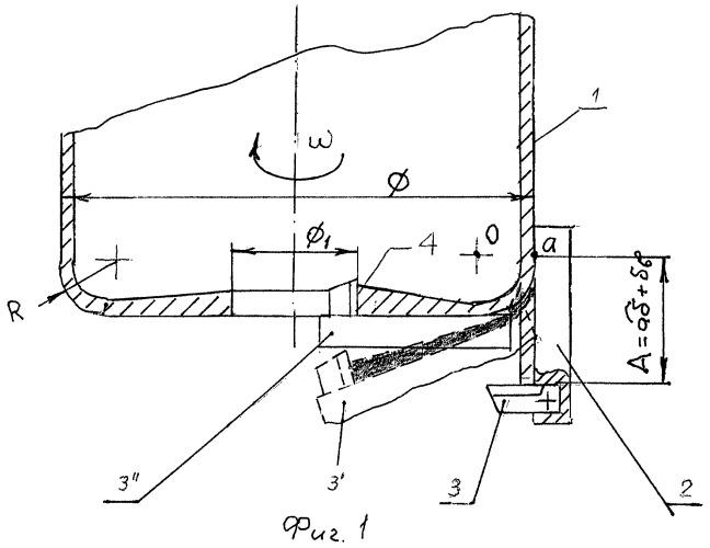Способ формирования в трубной заготовке плоского днища с центральным отверстием требуемого диаметра
