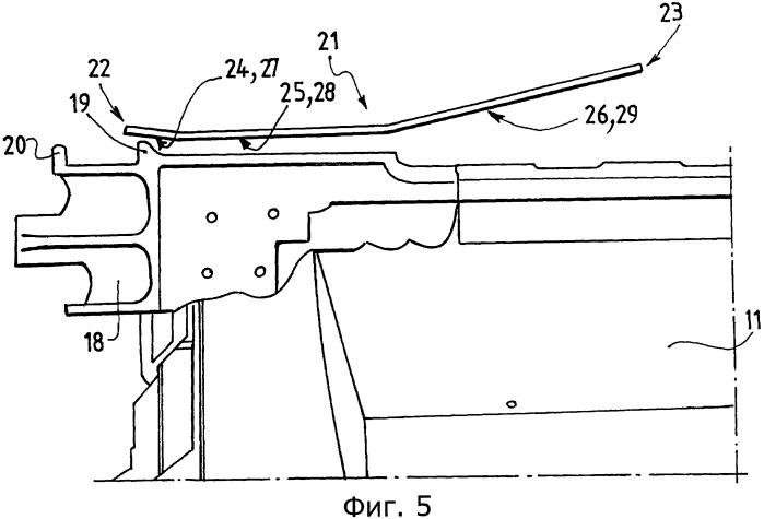 Гондола турбореактивного двигателя летательного аппарата