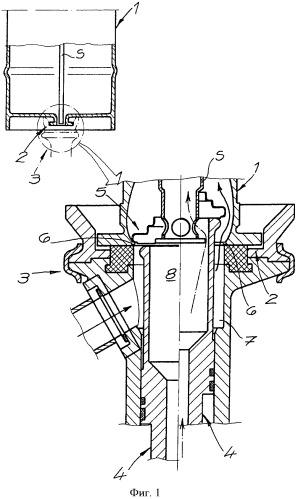 Способ и устройство для обработки одноразовых емкостей из полимерного материала