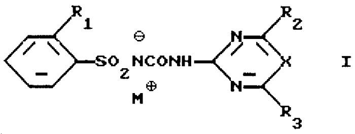Способ получения гранулированного водорастворимого гербицидного препарата на основе диэтилэтаноламинных и щелочных солей арилсульфонилмочевин