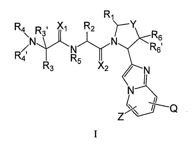 Имидазопиридиновые ингибиторы iap