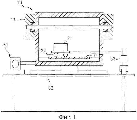 Стальной лист с металлическим покрытием и способ горячей штамповки стального листа с металлическим покрытием