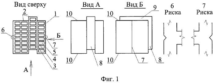 Пустотно-пористый керамический блок для возведения однослойных и многослойных стен
