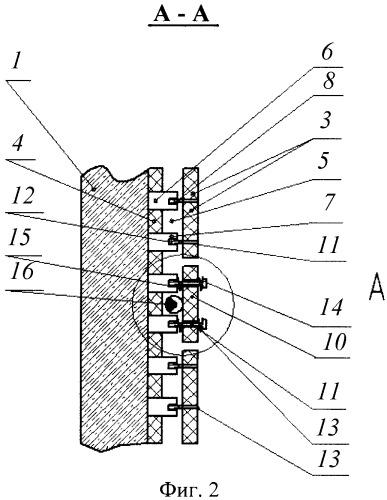 Панель для дополнительной теплоизоляции стен
