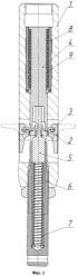Центратор для гидропескоструйного перфоратора