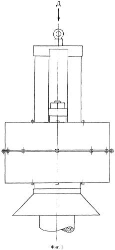 """""""пузцс"""" - погружное устройство запирающее, центрируемое с самозахватом, для перекрытия нефтепродуктов, неконтролируемо вытекающих из трубы, пробуренной в морском дне"""