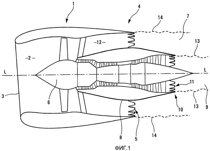 Противошумовой шеврон для сопла, а также сопло и турбореактивный двигатель, оснащенные таким шевроном