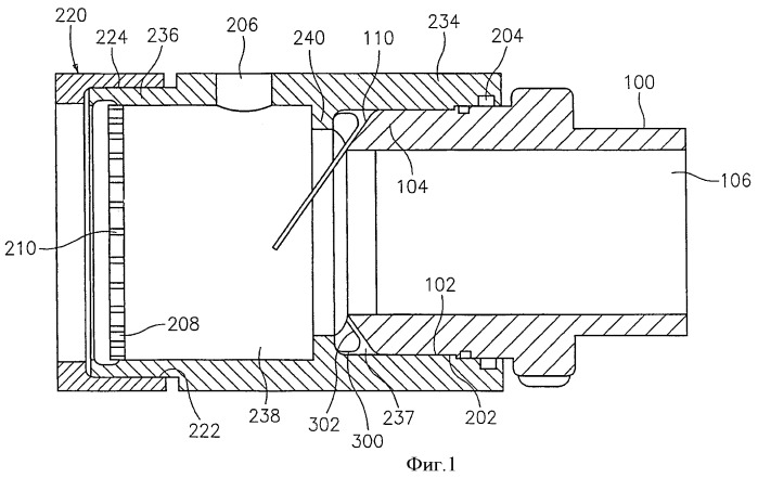 Фитинг для использования в системе герметизации труб
