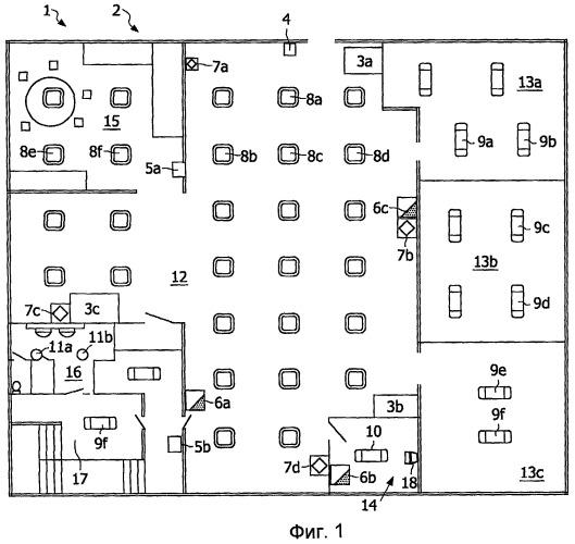 Определение местоположения опорных узлов для позиционирования
