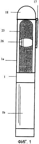 Двухкамерная увлажняющая трубка