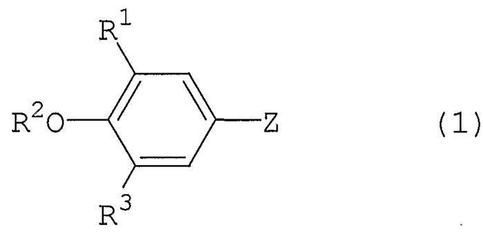 Композиции для активации липопротеинлипазы, включающие производные бензола