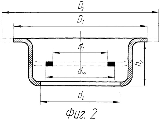 Способ изготовления полых осесимметричных изделий с отверстием в донной части