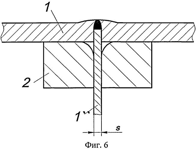 Способ комбинированной фрикционной сварки тавровых соединений
